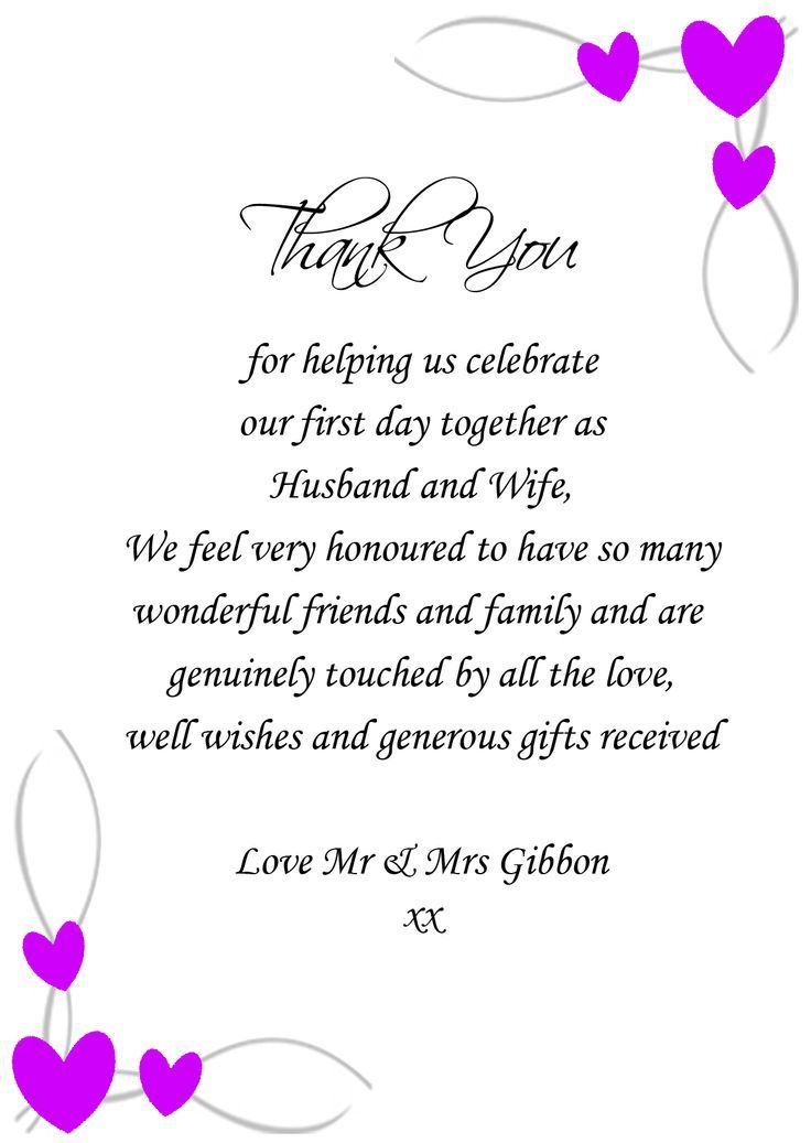 Found on google from pinterest vowel renewal pinterest thank you note for guests perfect the welcome bags your wedding day poems god tenor and piano thecheapjerseys Image collections