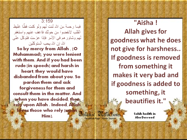Hadith Weighing Akhlaq What Makes A Good Character By Nisaar Y Nadiadwala Hadith How To Make Good Character
