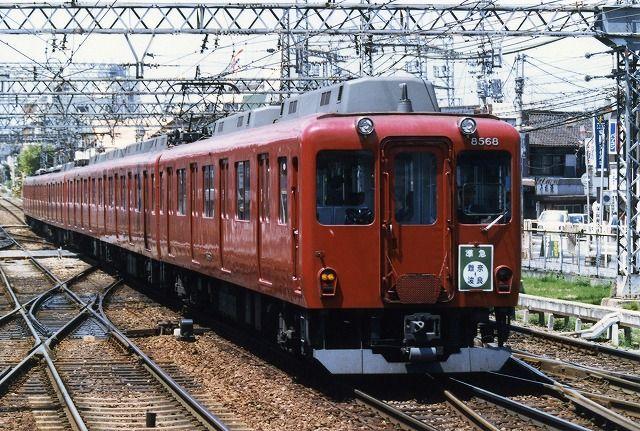 近鉄奈良線 旧塗装 列車 鉄道 私鉄