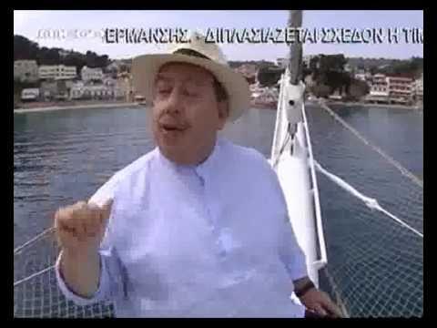 Mega/Mamalakis TV program about Alonissos Greek Island(Sporades)