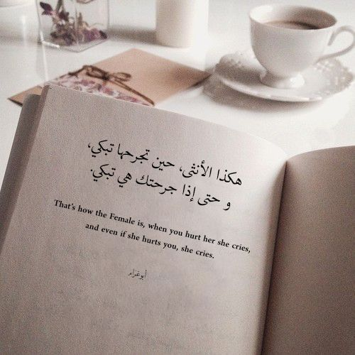 Heartheraindrops–fall: Nizar Qabbani
