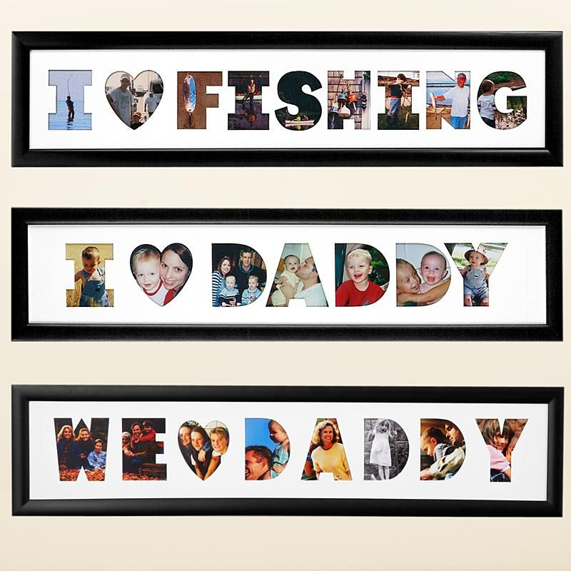 We Heart Daddy Frame Collage - Horizontal
