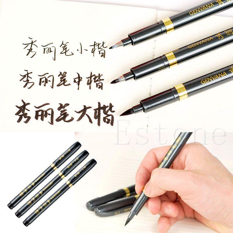 3Pcs//Set Chinese Pen Japanese Calligraphy Writing Art Script Painting Tool Brush