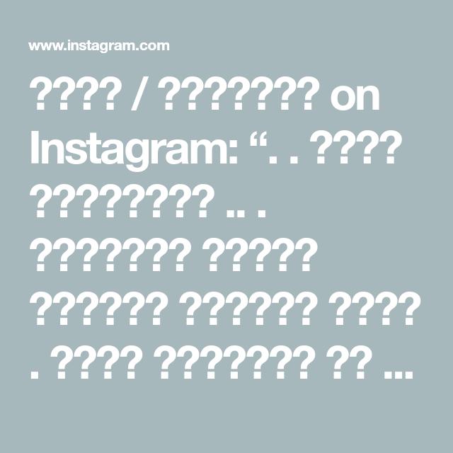 نجاة البحرين On Instagram كيكة الميرندا للطريقة اسحبي الصورة لليسار نخلط بالخلاط مع بعض ٣ بيضات مع كوب سكر Math Instagram Math Equations