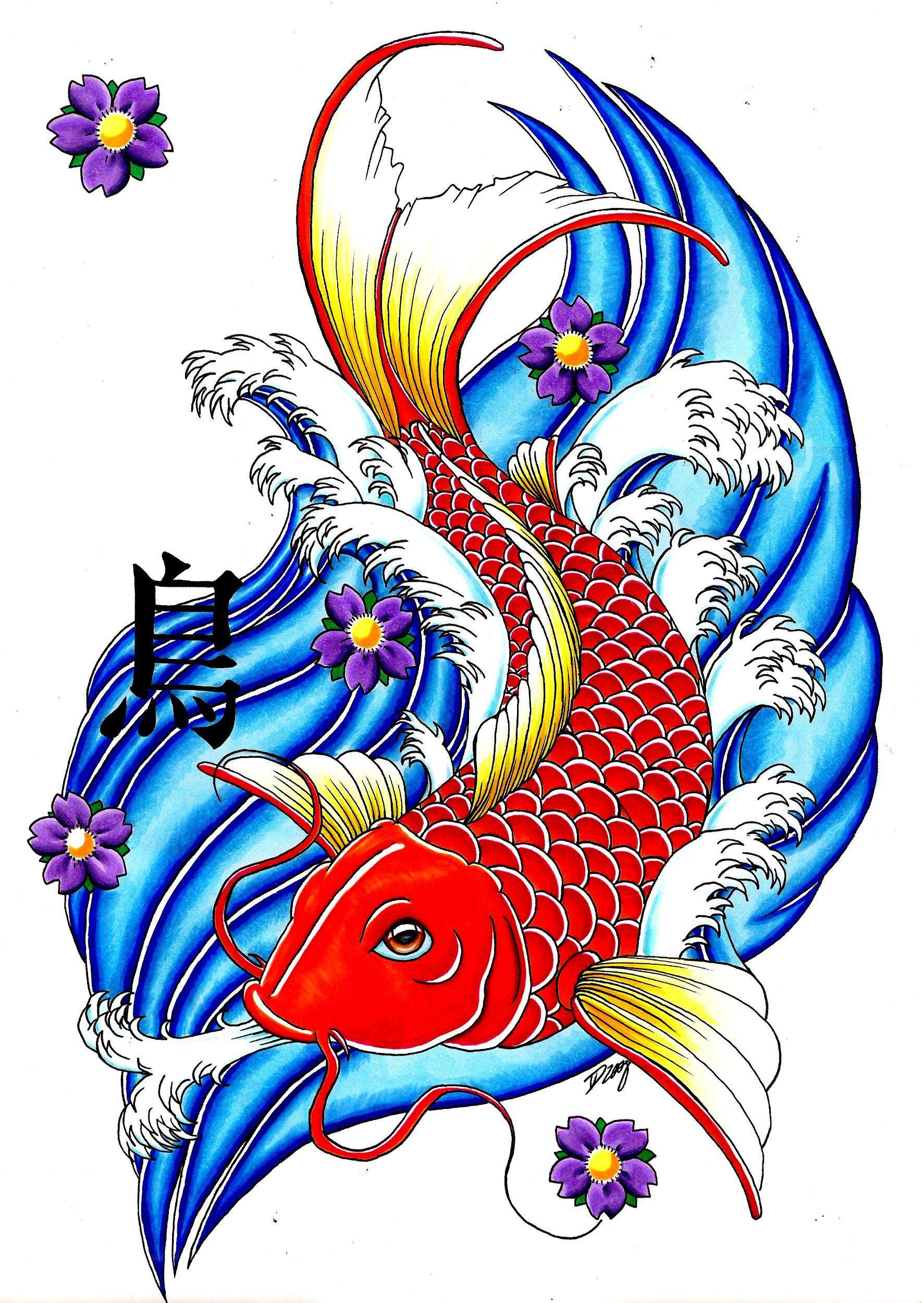 Carpa Koi Tattoo D V Tattoodonkey Com Free Download | a | Pinterest ...