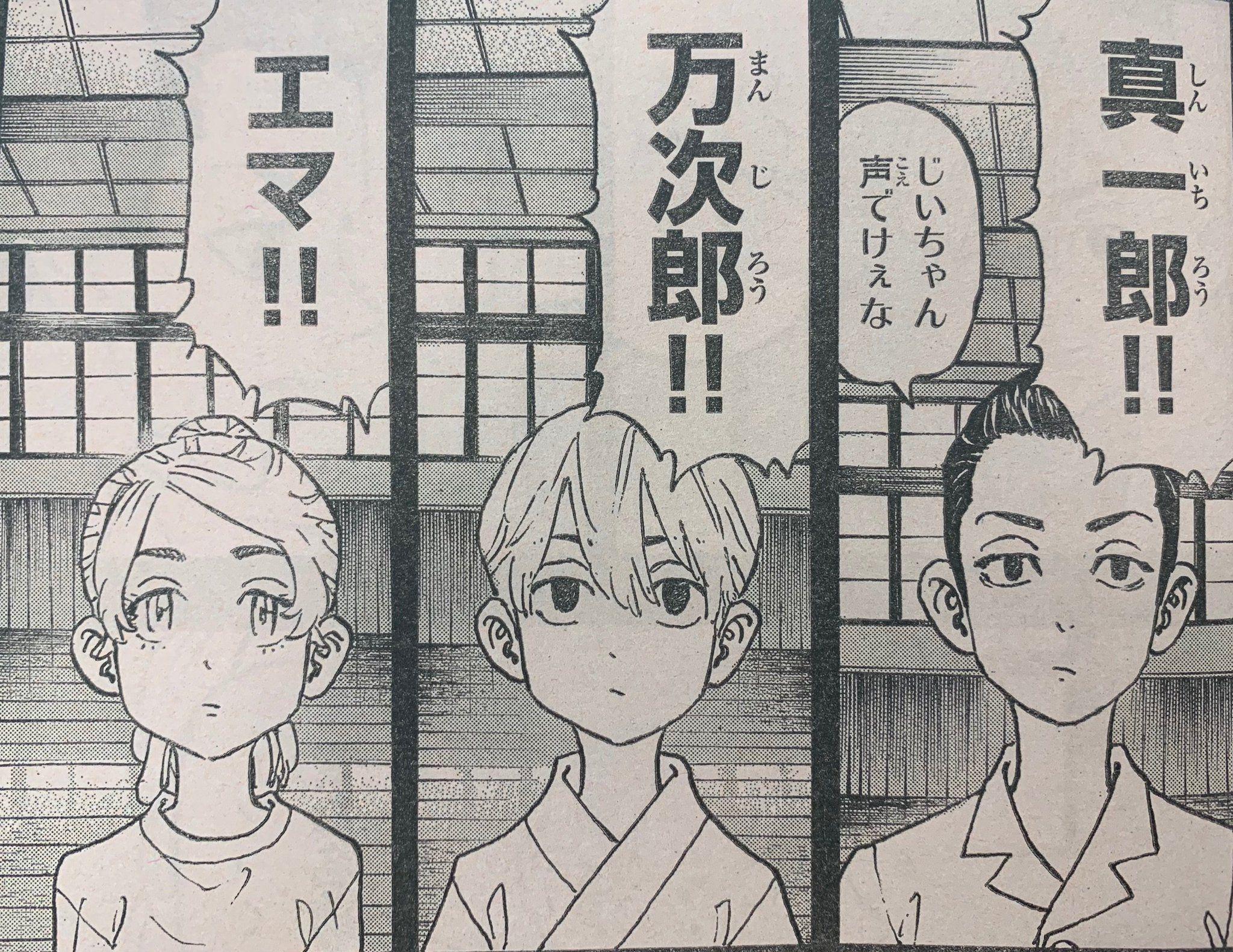 ズ リベンジャー キャラ 卍 東京