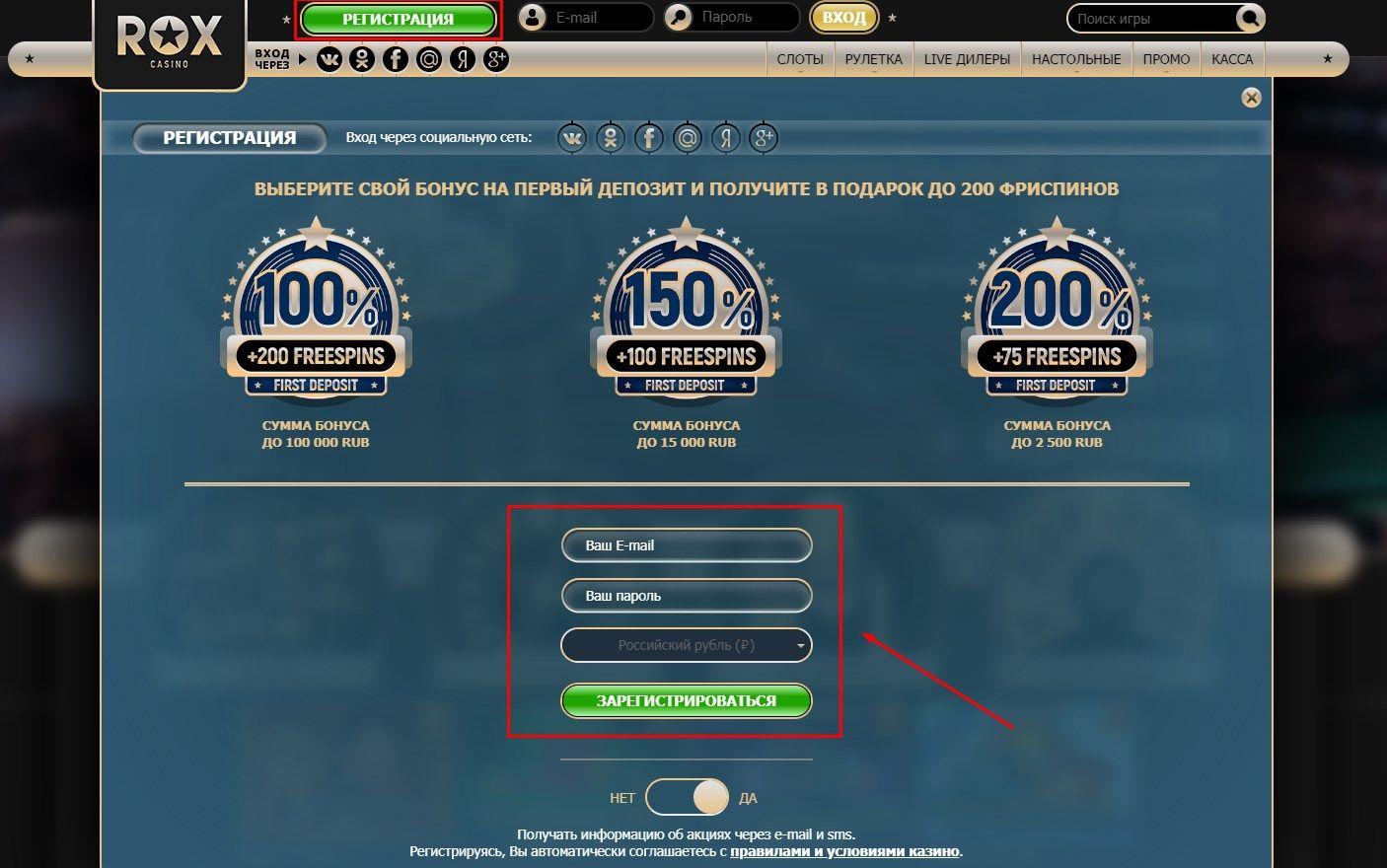 Деньги mail казино рейтинг i казино по выплатам