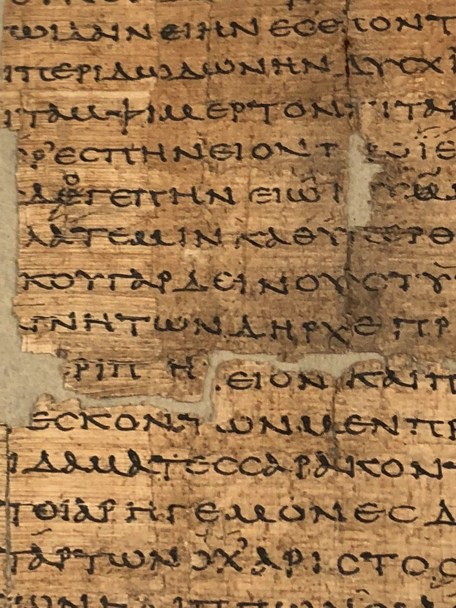 Iliad Homer A Fragment Of Homer S Iliad This Papyrus Was Excavated At The