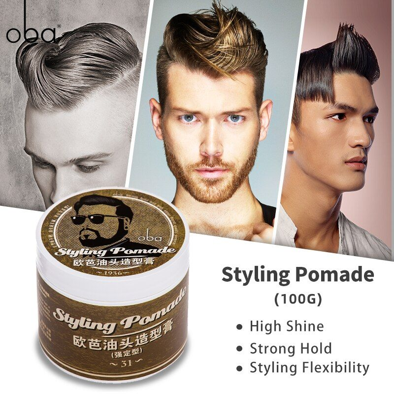 Pin By Singapore Sale On Beauty Hair Care In 2020 Hair Wax Wax Man Moisturizer
