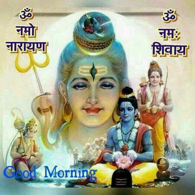 Good Morning Hindu God Images Whatsapp Images Good Morning Gif Animation Good Morning Images Hindu Gods