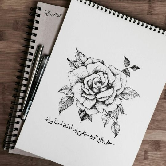 Ghalya11 Beautiful Arabic Words Beautiful Flowers Wallpapers Abstract Pencil Drawings