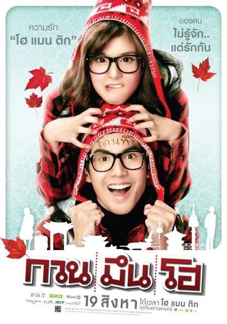Download Film Thailand Hello Stranger Subtitle Indonesia 6356e9b54d