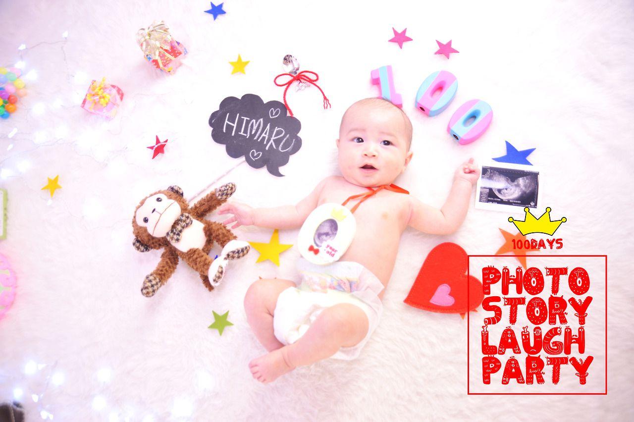 ラフパのカワイイ赤ちゃん100日写真撮影ヾ(*'∀`*)ノ ◇ラフパの撮影