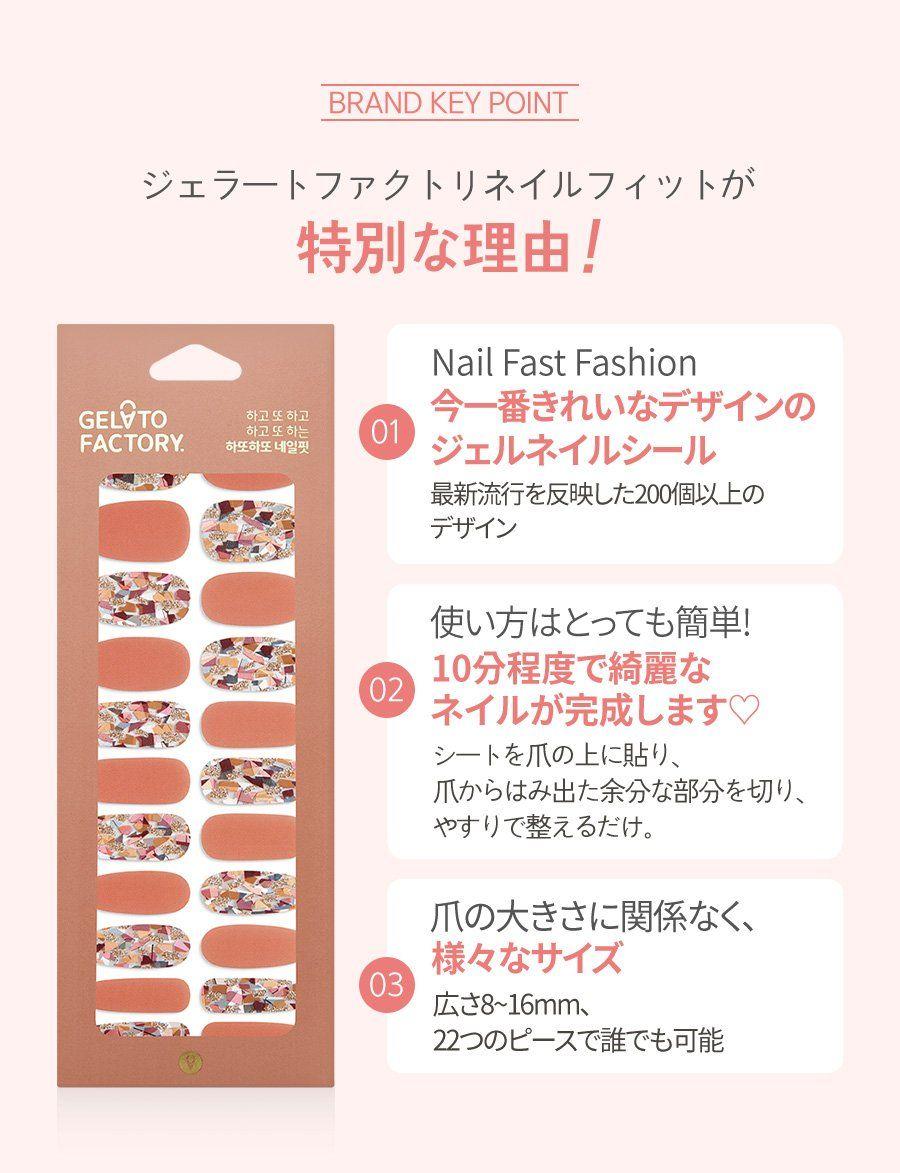 Gelato Factory Japan Gelato Factory Japan Nail Inspiration In
