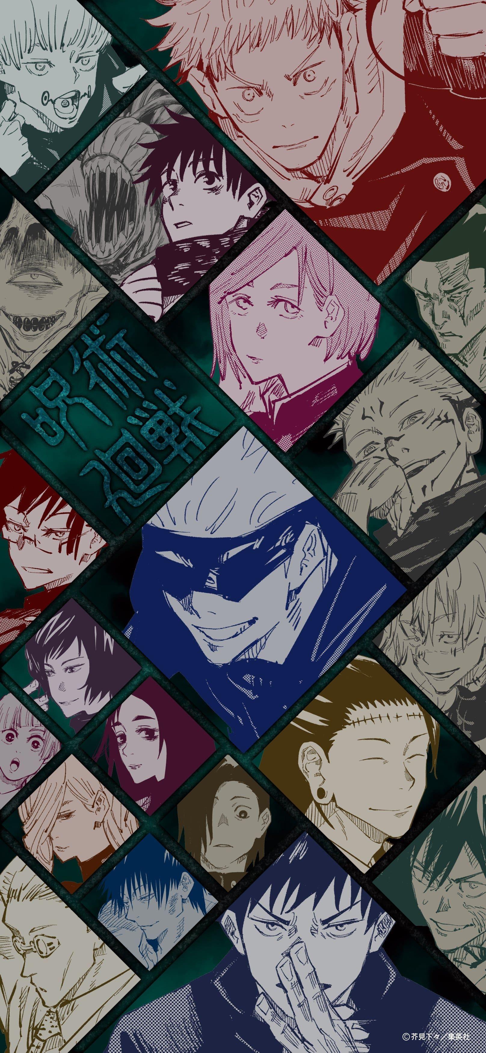 Iphone Jujutsu Kaisen Wallpaper Jujutsu Anime Wallpaper Anime Wallpaper Iphone