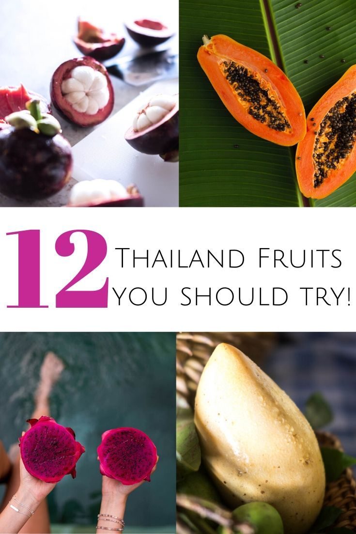 Photo of 12 Thailand Fruits you need to try!