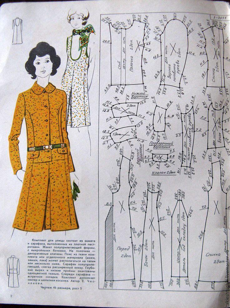Moderno Patrones De Costura Pinterest Componente - Ideas de Patrones ...