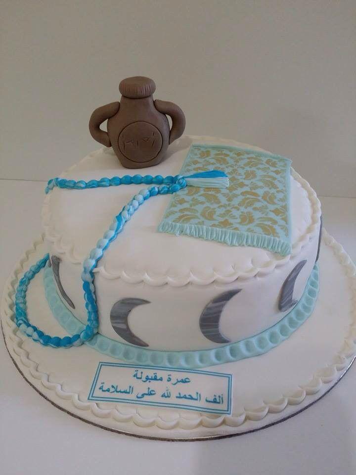 Umrah Banner: Omra Or Hajj Cake