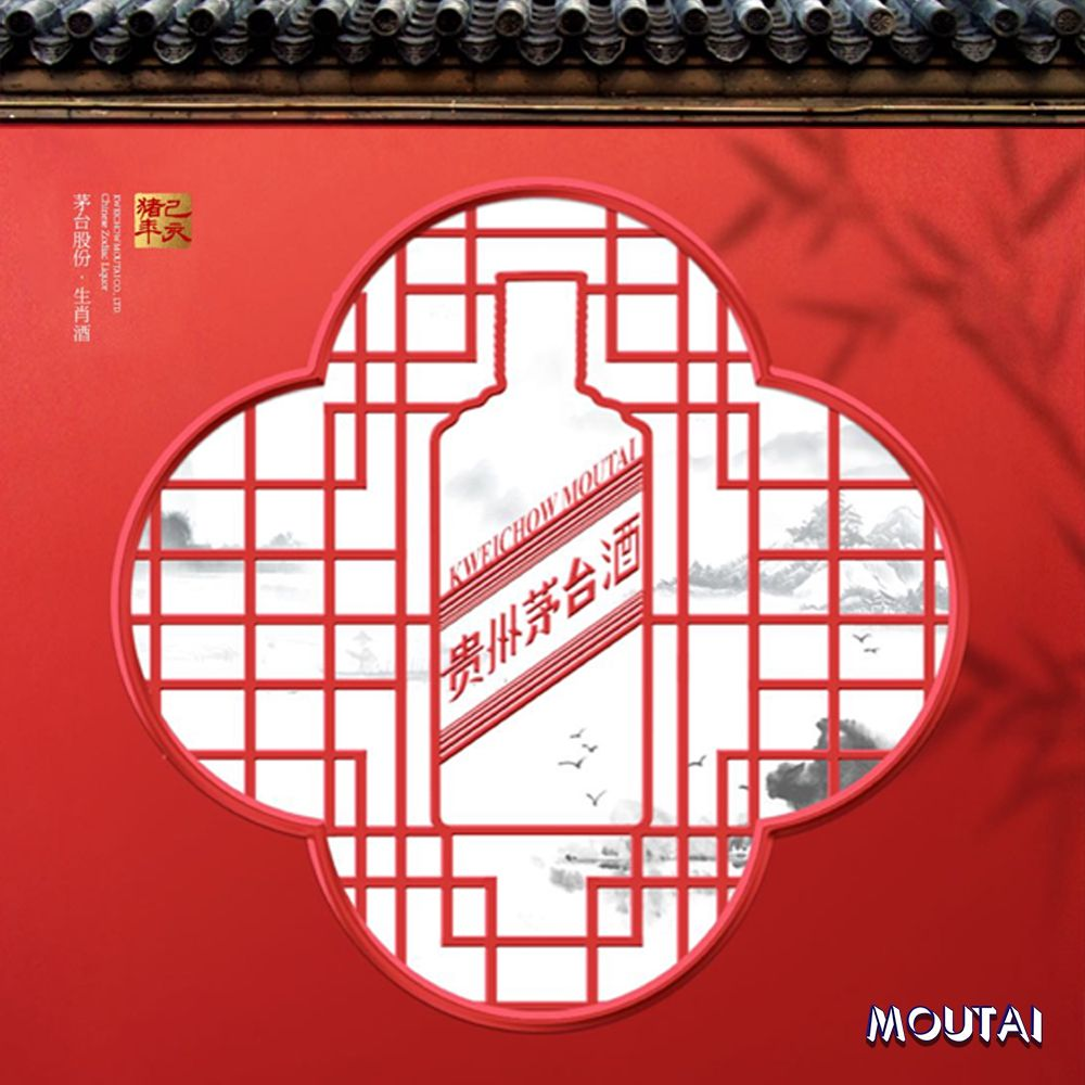 You Can Understand The Millennium History Of Chinese Wine Culture Through Moutai Moutailegend Wine Culture Wine Event Red Wine