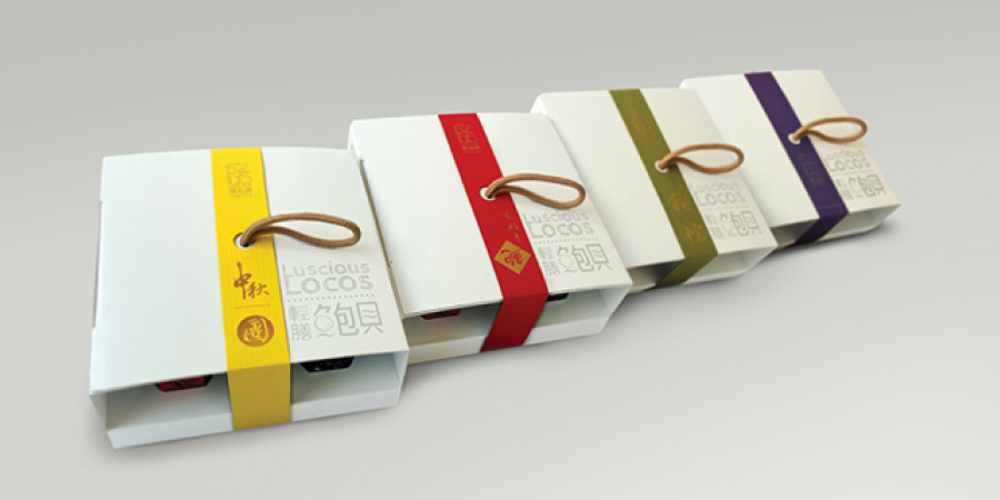 Gift Box Packaging Design