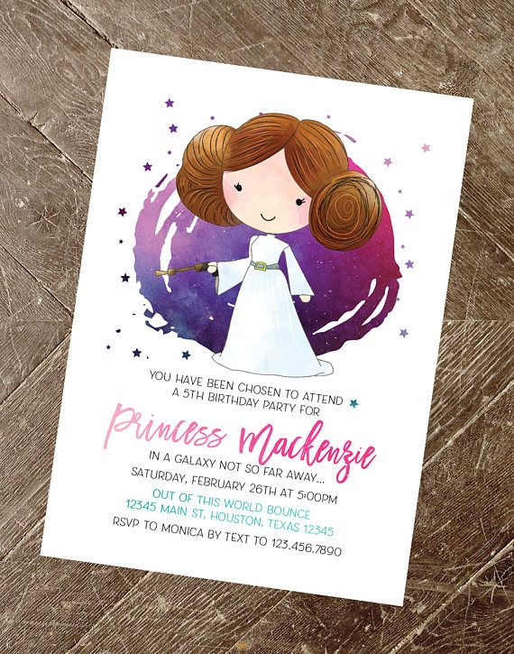 Star Wars Invitation Star Wars Girl Invitation Princess