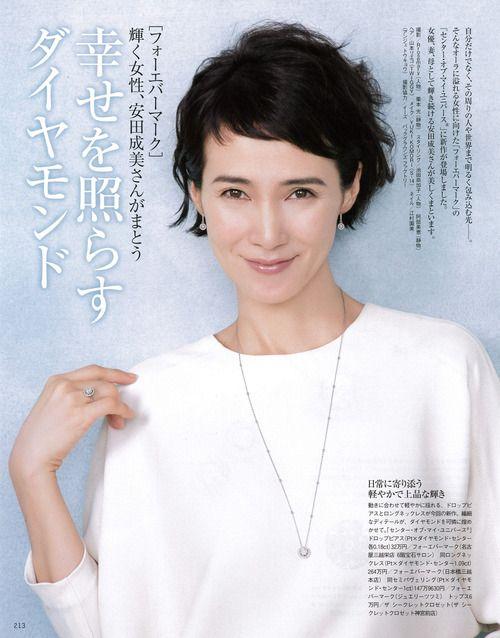 家庭画報12月号 安田成美 髪型 ショートカット 40代 ヘアカット