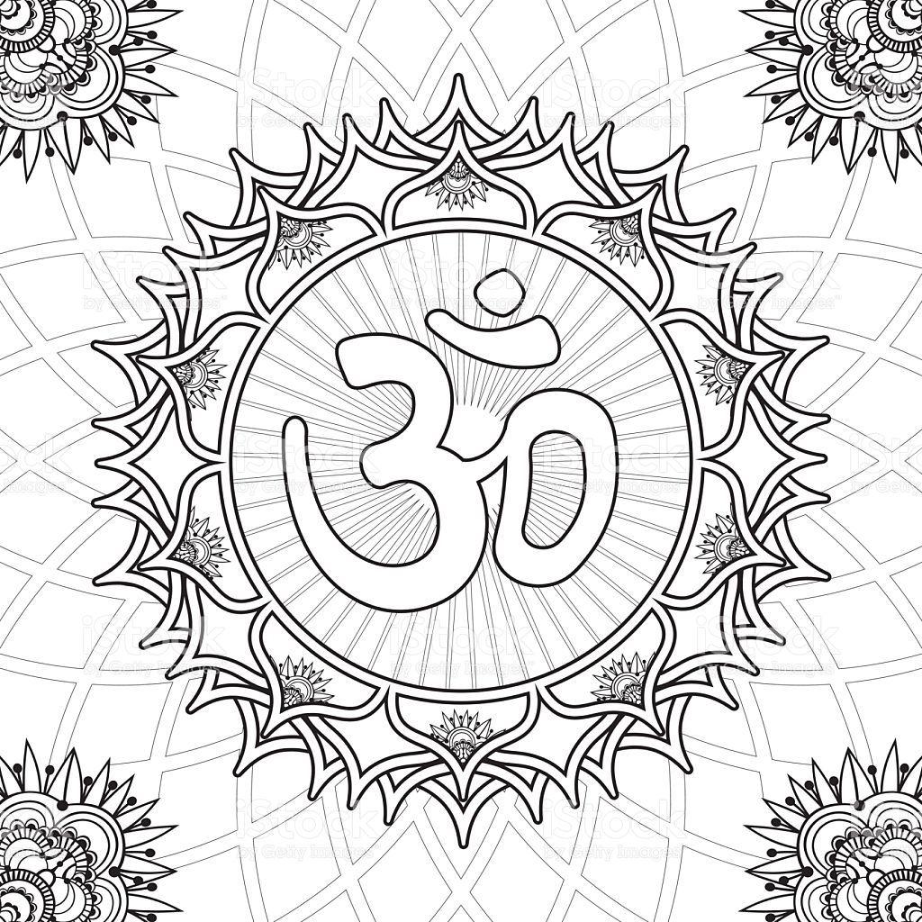 Coloring Page Chakra 7 Sahasrara Chakra Tattoo Coloring