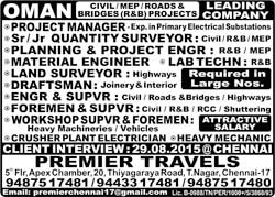 URGENTLY REQUIRED FOR CIVIL/MEP/ROADS&BRIDGES(R&B) PROJECTS IN OMAN