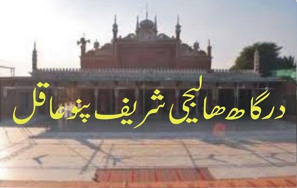 Islamic Books Pdf Download Live Dars Quran Naats Naat Sharif