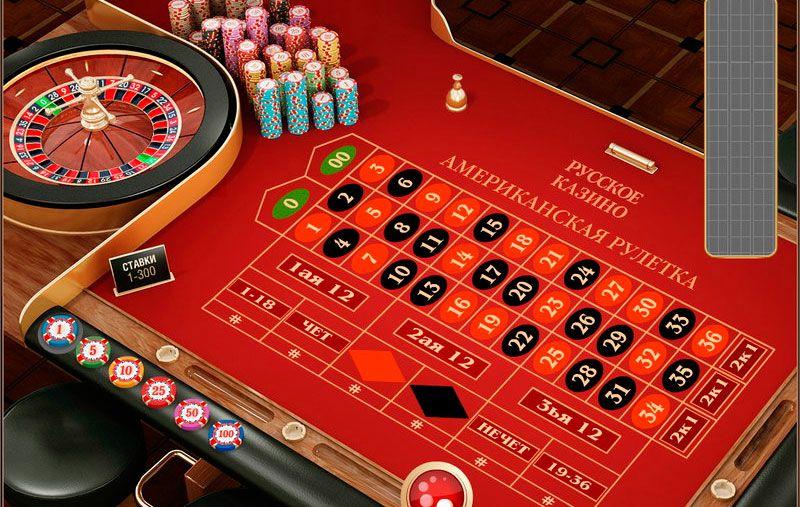 Русская рулетка играть онлайн на деньги регистрация играть бесплатно в казино елена казино