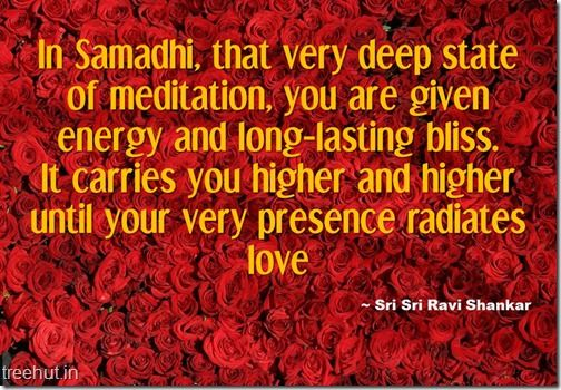 Meditation Quotes Wallpaper By Sri Sri Ravi Shankar 3 Sri Sri