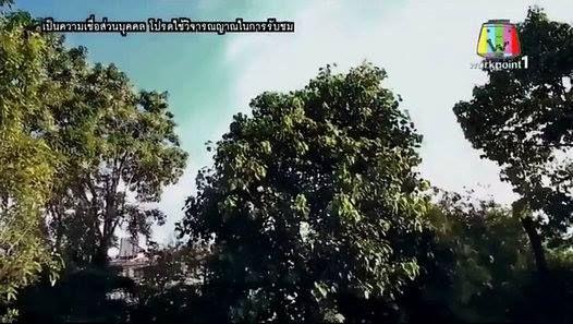 คนอวดผลาสด 2-3 2 ธนวาคม 2558 ยอนหลง Konuadphee: http://bit.ly/1Nr2GQM