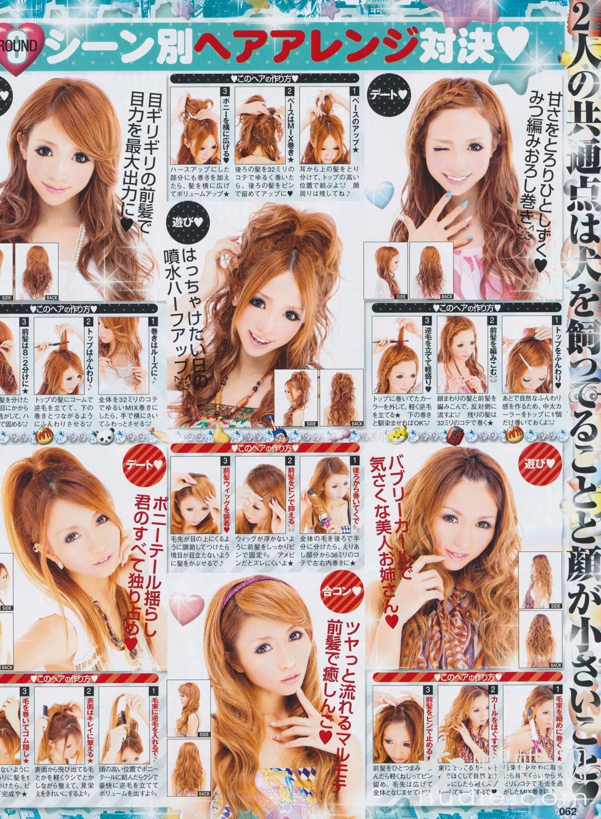 japanese hairstyles tutorial - Google Search