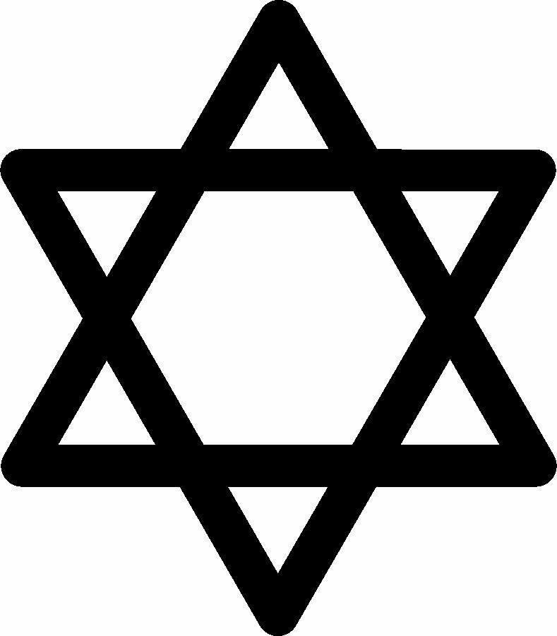 Star Of David Vinyl Decal Star Of David Cool Symbols Jewish Symbols