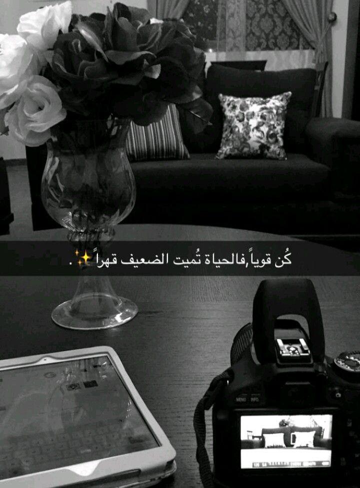 Pin By 5jll On لله د ر الشعور اللذي رغم الب عد مافنى