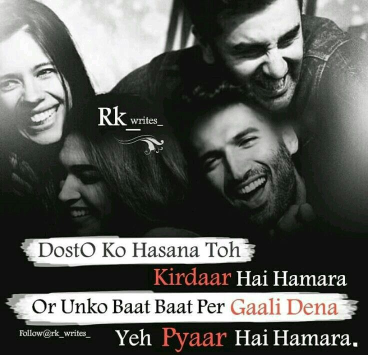 Hassanツ😍😘 | Friends forever quotes, Caption for friends ...