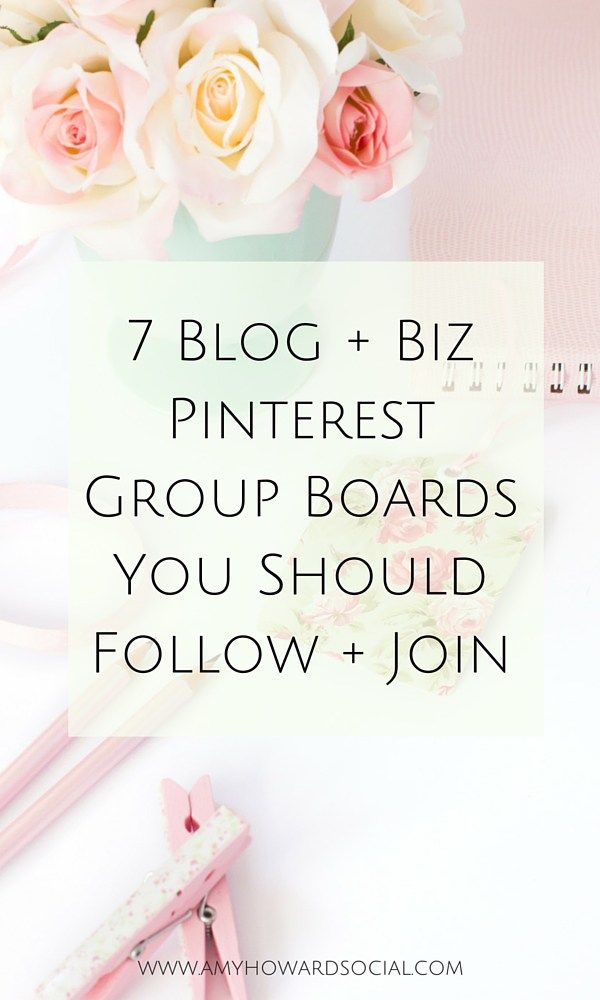 Here is the ultimate list of my Top 7 Blog + Biz Pinterest Group Boards that you should be following and participating in