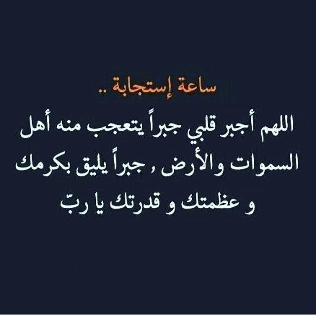 Desertrose ﻛﻞ ﻃﺮﻳﻖ ﺇﻥ ﺧﻄﻮﺗﻪ ﻟﻠﻪ ﺍﻧﺘﻈﺮ ﻓﻼﺣﻪ ﻭﻛﻞ ﻧﻴﺔ ﺇﻥ ﺟﻌﻠﺘﻬﺎ ﻟﻠﻪ ﻓﺎﻧﺘﻈﺮ ﺑﺮﻛﺘﻬﺎ ﻓﻤﻦ ﺟﻌﻞ ﻭﺟﻬﺘﻪ ﻟﻠﻪ ﻭﺟﻪ ﺍﻟﻠﻪ ﻟﻪ ﺍﻟخير Islamic Quotes Words Sweet Words