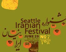 Manifesto del Festival iraniano Seattle 2013