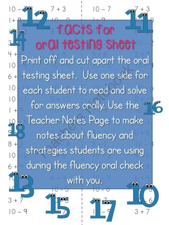 Math Fact Fluency Oral Checks from Swamp Frogs on TeachersNotebook ...