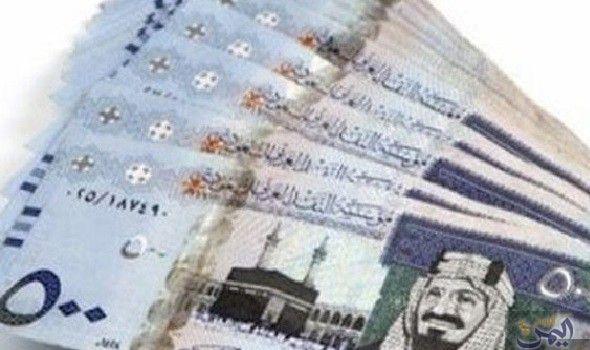 سعر الريال السعودي مقابل الدولار الأميركي الأحد Money Cards