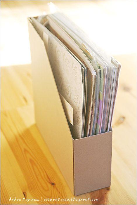 Для хранения бумаг своими руками