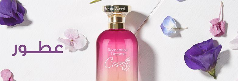 عطور ماركات أفضل ماركه للعطور Cosmetic Gift Set Perfume Brands Perfume