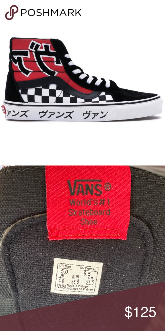 VANS SK8 HI Japanese Type new wout box A fusion of