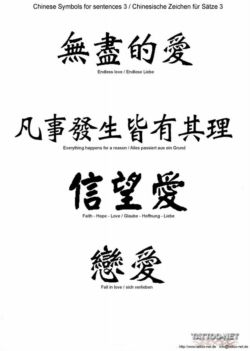 Everything Happens For A Reason Japanese Tattoo Words Chinese Writing Tattoos Chinese Symbol Tattoos