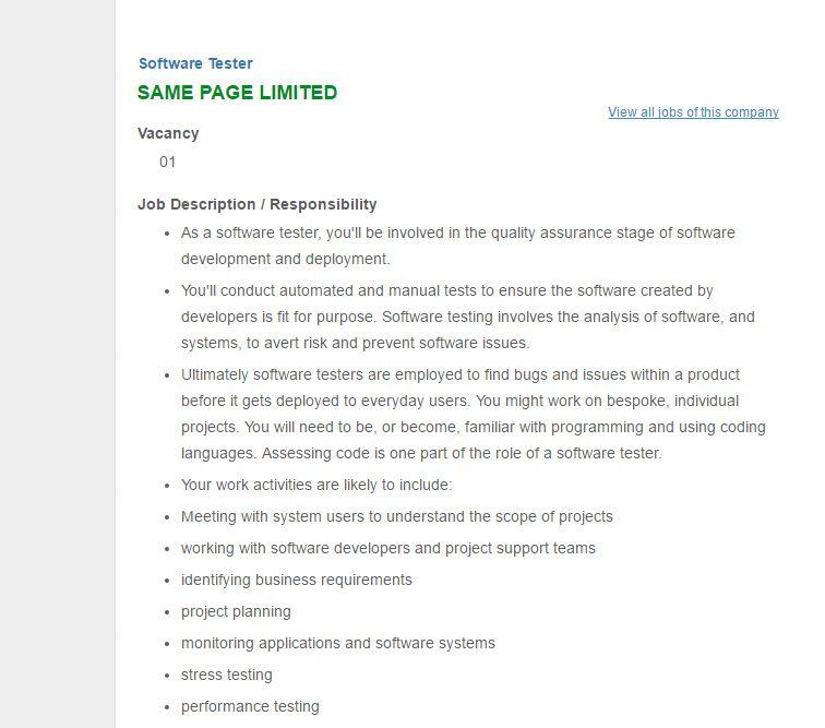 Same Page Limited Software Tester Job Circular   Vacancy