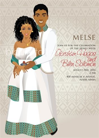 Ene Conjo Ethiopia Traditional Wedding Invitation In 2020