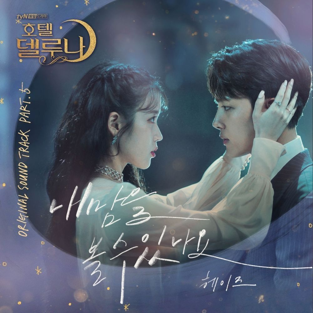 Pin By Peach On Playlists Soundtrack Music Album Drama Korea