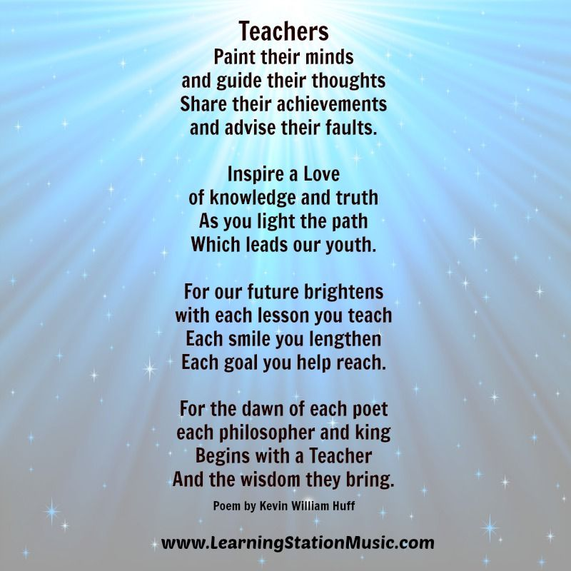 Teachers are the most treasured gifts for humanity. This is an ...