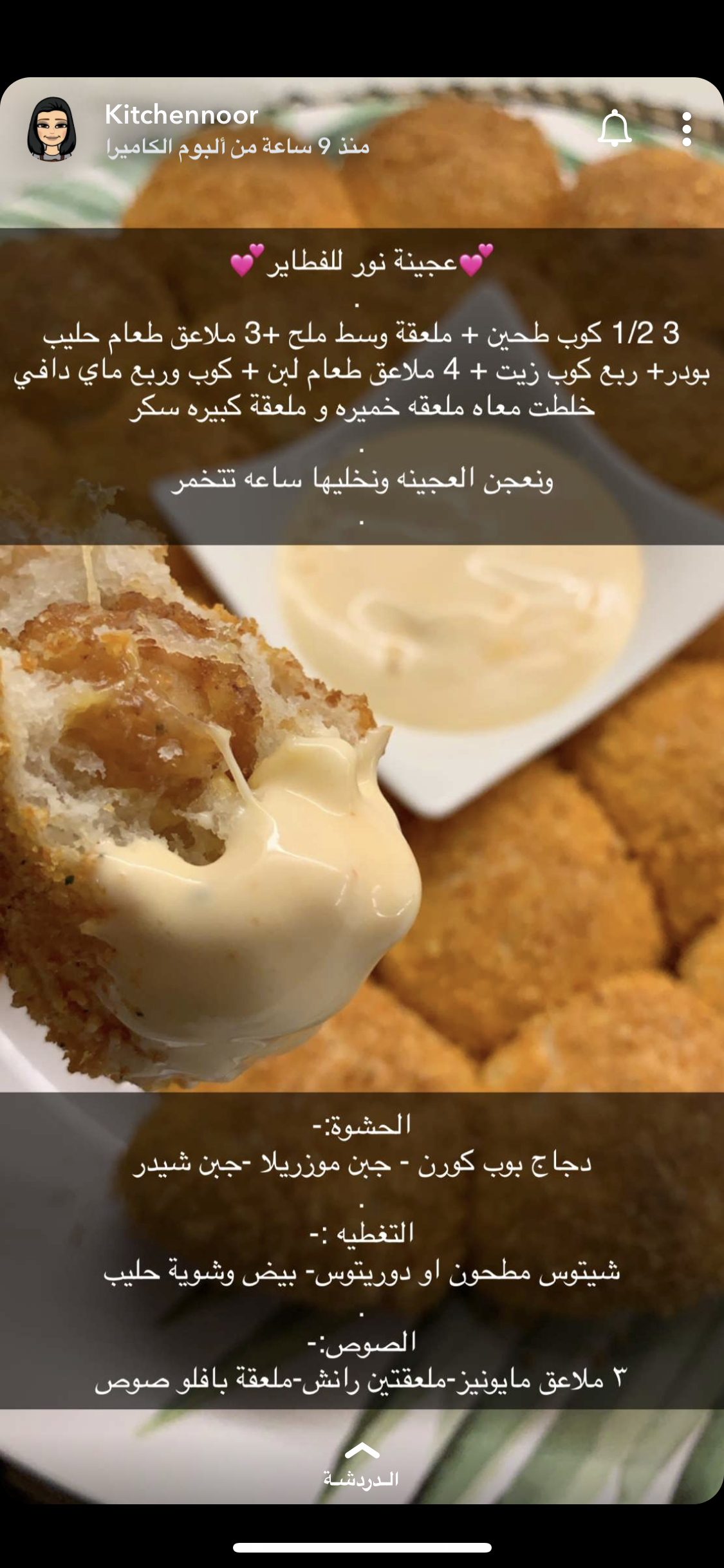 Pin By Bnt Almalki On اطباق سهلة وسريعة للمناسبات Food Sweets Desserts Cooking Recipes